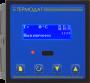 Программный регулятор температуры Термодат-14Е6