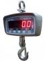 Электронные крановые весы КВ-2